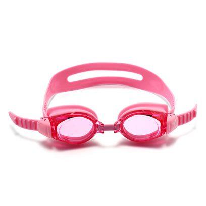kính bơi trẻ em view nhật bản