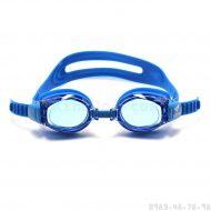 Kính Bơi Trẻ Em Nhật V730 (4-9 tuổi) - Xanh Dương Đậm