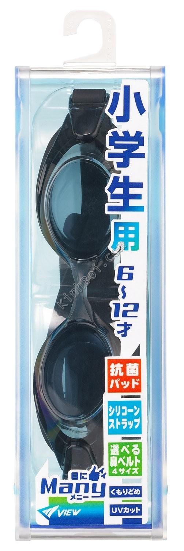 kính bơi Nhật trẻ em